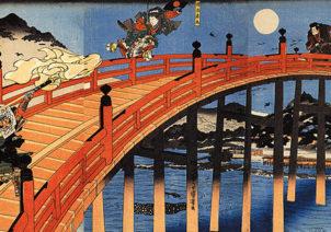 Benkei - El guerrero que murió en pie - Sendas del viento