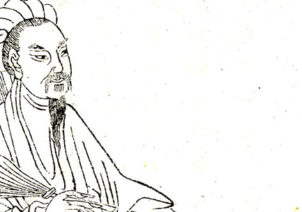 Zhuge Liang – El brillante estratega del Reino de Shu - Sendas del viento