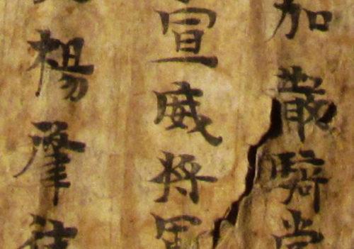 Lu Meng - Sendas del viento