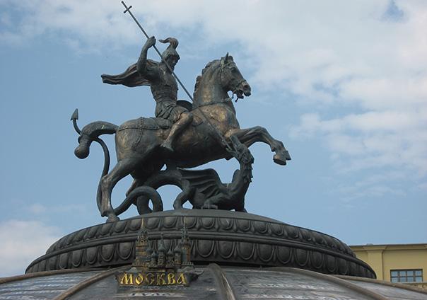 La leyenda de San Jorge y el Dragón - Sendas del viento