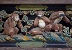 Los tres monos sabios - Sendas del viento