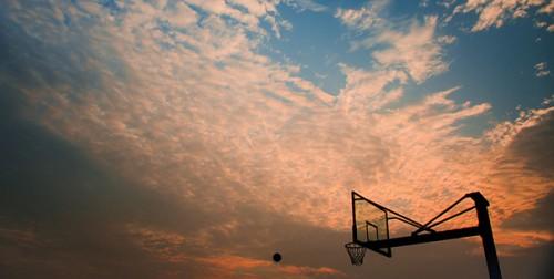 Zona deportes
