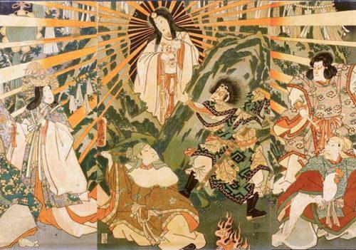 Amateratsu - Diosa del Sol